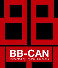 BBCAN(バーベ缶)